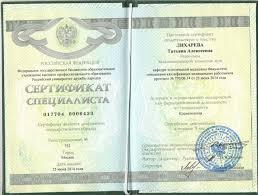 Татьяна Лихарева 25 07 2014