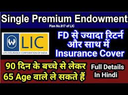 Lic Single Premium Endowment Plan Table No 817 Fixed