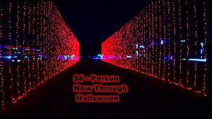 Thriller Nights Of Lights Hank Aaron Stadium Mobile Al