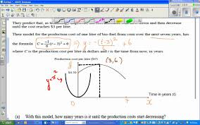 of quadratic equation ncea level 1 merit excellence question