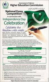 hec essay writing competition for th independence day of  national essay competition 2014