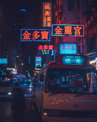 Andrew Kok Lighting Cyberpunk Hong Kong Moody Street Photography By Sean Foley