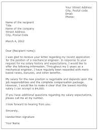 Cover Letter With Salary History Sample Arzamas
