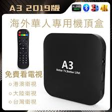 iplay BTV bx B10 box Brazilian Portuguese TV Internet Streaming Box htv  free Live TV Movies Brazil Media Player better than b9 - Buy cheap in an  online store with delivery: price