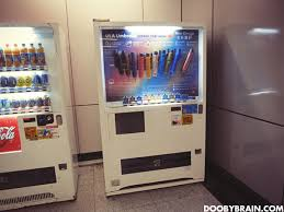 Fantastic Delites Vending Machine Interesting Umbrella Vending Machine Doobybrain
