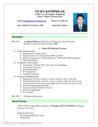 Telecom Engineer Resume Sample Resume Samples For Engineers Resume Samples 10