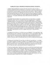 High School Admission Essay Examples Bard High School Admissions Sample Essay