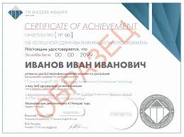 Сертификация disc Образец международного квалификационного сертификата ttisi