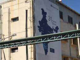 Kuppan Architectural Designs