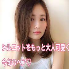 Instagram井川遥ページ4 井川遥のまとめサイト Matomedia