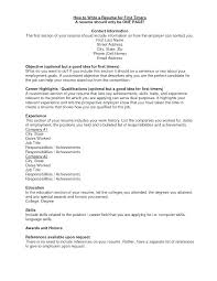 Adding References To Resume Should I Put References On A Resume Do Impressive How To Put References On A Resume