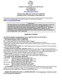 georgia cosmetology license fill out