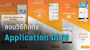 เรียนออนไลน์ ป.2 : PPTVHD36