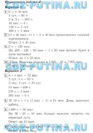 Контрольные тесты по географии класс с ответами lamfathin  Контрольные тесты по географии 6 класс с ответами
