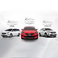 Best Car Design Award 2018 Our Story Awards Kia Australia