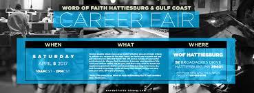 career fair word of faith members only