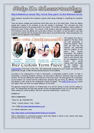 "help in dissertation extends ""buy custom term paper"" for best  help in dissertation extends ""buy custom term paper"" for best reference service"