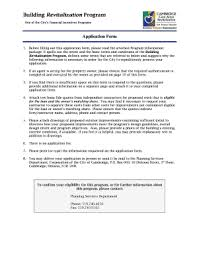 Loan Application Form Loan Application Form Doc Forms Document Templates To Submit