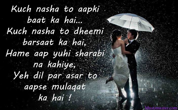 romantic shayari in english for love