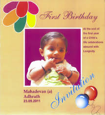 year birthday invitation card tamil luxury first premium template arch balloons for parties star wars cupcake