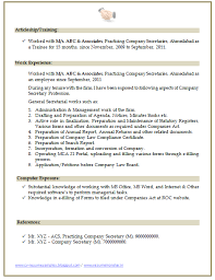free download link for company secretary resume sample resume format for articleship