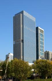 Blue Cross Blue Shield Building Lights Blue Cross Blue Shield Tower The Skyscraper Center