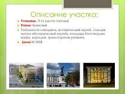 Отчет по практике туристической фирмы stathistupavcuuvi Отчет по технологической практике в турфирме Другие отчеты по практике по предмету Туризм Отчет по практике Бухгалтерский учет в туристической фирме ООО