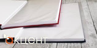 Переплет диплома с файлами Киев подшивка файлов при переплете  Стоимость подшивки файлов к дипломной и магистерской работе Киев