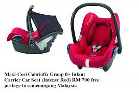 maxi cosi cabriofix group 0 infant carrier car seat intense red