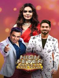 high fever dance ka naya tevar where
