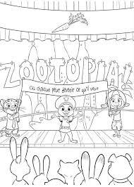 Zootropolis Kleurplaat Jouwkleurplaten