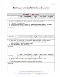 Online Feedback Form Best Of Presentation Feedback Form Template ...