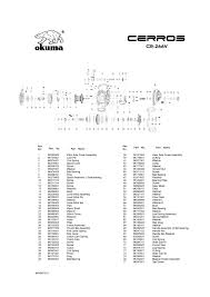 okuma reel schematics okuma fishing products buy cerros okuma classic 300l schematic at Okuma Reel Parts Diagram