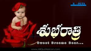 good night wallpapers telugu es wishes for whatsapp