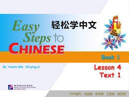 Image result for 轻松学中文
