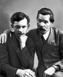 Горький это Что такое Горький  М Горький с сыном Максимом Париж 1912