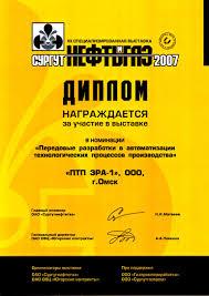 Государственная служба в рф диплом Москва Государственная служба в рф диплом