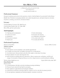 Medical Field Resume Samples Sidemcicek Com