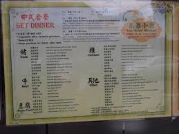 Good Kitchen B Kyu The Good Kitchen Hong Kong Cafe Chinese Hurstville