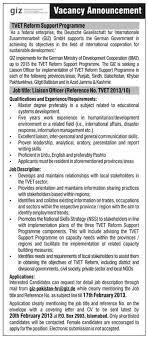 all newspaper job ads bank job in part  rp giz pvt company job liaison officer 6 feb