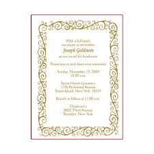 Invitation Card Sample Invitation Card Formats Rome Fontanacountryinn Com