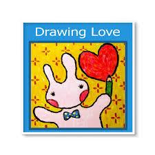 children s ebook drawing love pdf file nursery book