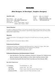 Make My First Resume Online This Is Build A Resume The Best Free
