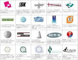 Gun Company Logos Company Logos By Gun Modoki Fur Affinity Dot Net
