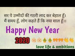 happy new year 2020 best new year