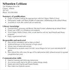 Librarian Sample Resume – Andaleco