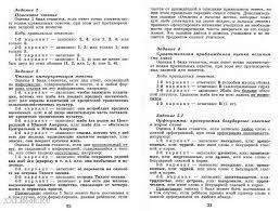 Мои достижения Итоговые комплексные работы класс ФГОС  Итоговые комплексные работы 3 класс ФГОС