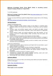 Sample Mckinsey Resume Mckinsey Resume Cover Letter Sample Pdf Consulting Bain Examples Bcg