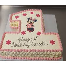 Buy Square Cake Online Square Birthday Cakes Square Cakes