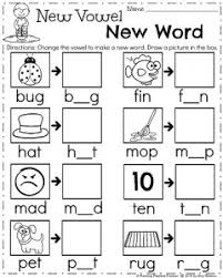 Best 25  Number 2 ideas on Pinterest   Infant milestones chart furthermore English teaching worksheets  The toys in addition  together with  moreover CVCe Long U FREEBIE with 10 pages of varied practice  Students as well  furthermore Best 25  3d shapes kindergarten ideas on Pinterest   3d shapes  3d moreover Best 25  Spanish numbers ideas on Pinterest   Have in spanish additionally Preschool Shapes Worksheets   Free Printables   Education moreover Best 25  Worksheets for kindergarten ideas on Pinterest furthermore Free Preschool Shape Worksheets Help Teach Shape Recognition. on teaching code cutting worksheets for kindergarteners